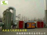 VOC废气治理 废气处理环保设备 UV光氧催化设备