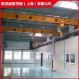 單樑起重機 上海行車廠家 上海行吊維修保養