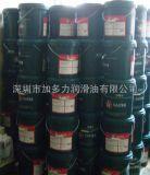 加德士特级防冻防锈液-45