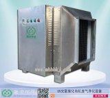 廣州白雲區塑料廠車間異味廢氣淨化工程