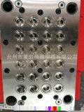机油壶塑料瓶盖模具48口矿泉水瓶盖模具