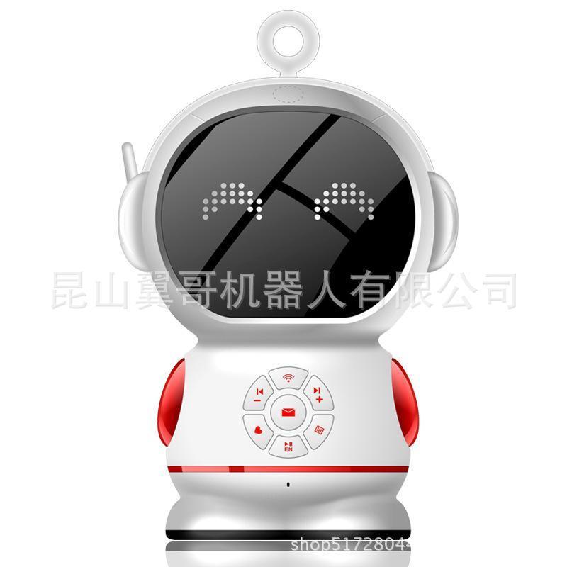 宇航员小宇智能早教机器人