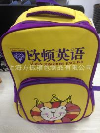 上海箱包定做厂家 学生书包 生产定制培训班统一书包学校礼品