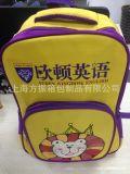 上海箱包定做廠家 學生書包 生產定製培訓班統一書包學校禮品