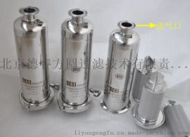 发酵罐用呼吸器北京发酵罐空气过滤器无菌过滤器