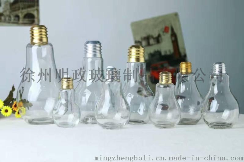玻璃瓶切割,玻璃瓶批发市场,玻璃瓶批发,玻璃瓶装饰