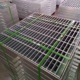 複合鋼格板樓梯踏步板平臺鋼格柵板