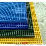 供應玻璃鋼養殖格柵、玻璃鋼防腐地溝蓋板、
