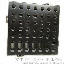 德寶隆外牆穿孔鋁板衝孔裝飾網板