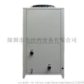 激光冷水机厂家DW-5A