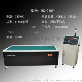 山东济南物理方法替酸洗表面处理机