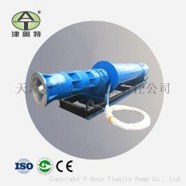 3KV高压矿用抢险泵\QKS型斜井排水泵\水仓排水定制矿用潜水泵供应