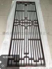 浙江加工中式红古铜不锈钢屏风满焊艺术花格热销中