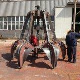 氧化鋁抓鬥 塊煤/廢鋼塊狀卸貨0.75立方六瓣抓鬥
