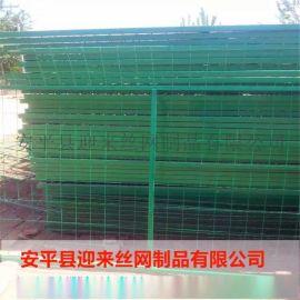 三角折弯护栏网,双边护栏网,框架护栏网
