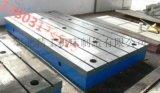 电机功率试验T型槽平板—异步电机铸铁T型槽平台,铸铁基础台
