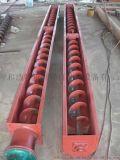 内蒙古U型螺旋输送机螺旋叶片销售生产厂家