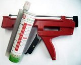 注射式植筋胶(SW-1型) A级环氧注射式锚固胶