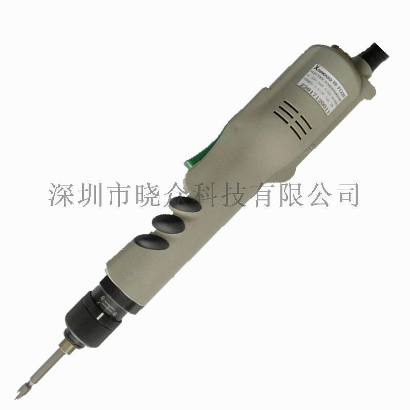 Xcrowd VB-F1220无刷全自动直插电批