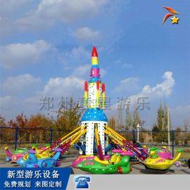 公园自控飞机游乐设备厂家 自控飞机游乐设施报价