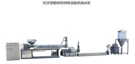 KRT-SJP-130经济型粉碎料回收造粒机组