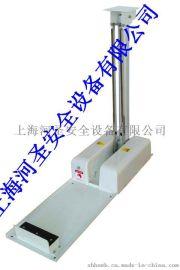 上海河圣WD-10型车载升降平台