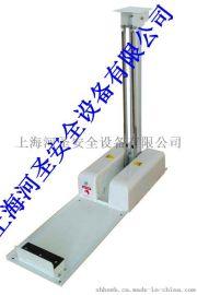 上海河聖WD-10型車載升降平臺