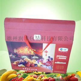 三层瓦楞水果礼品彩箱包装纸盒包装盒定制