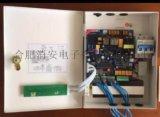 防火捲簾控制器2020型