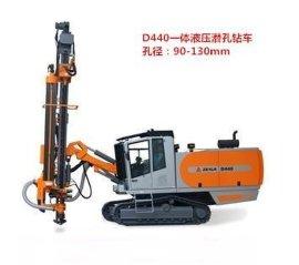 广西湖南钻机厂家直销一体液压潜孔钻车D440高风压