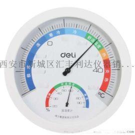 咸阳渭南哪里有卖温湿度计18992812558