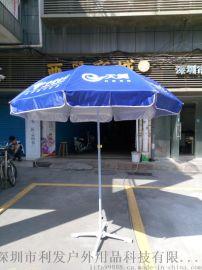 48寸广告太阳伞促销防紫外线广告伞户外大太阳伞