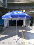48寸廣告太陽傘促銷防紫外線廣告傘戶外大太陽傘