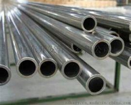 精密管,精密钢管,精密无缝钢管