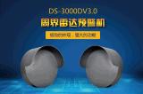 周界雷达预警机DS-3000DV3.0