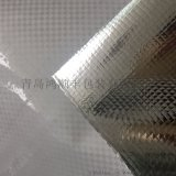 破碎锤包装-铝膜编织布