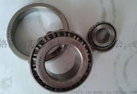 双列圆锥滚子轴承363212生产