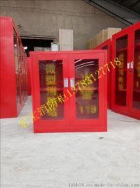 钢制质量保证有机玻璃专业定制消防柜13783127718