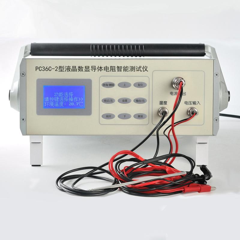 热销PC36C-2型液晶数显导体电阻智能测试仪