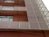建筑外墙冲孔网 铝板不锈钢板打孔网