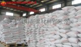 生物质硫化床用浇注料 高铝浇注料 耐火材料生产厂家