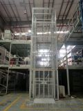 無錫市啓運倉儲液壓升降機導軌式貨梯貨物舉升機廠家
