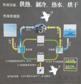 山东空气能热水器、山东空气能热泵、山东水源热泵
