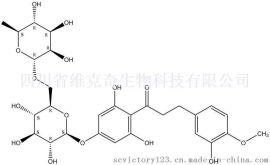 橙皮苷二氢查尔酮 CAS号: 35573-79-6 厂家直供 中药对照品/标准品