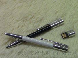 定制U盘笔 创意笔式优盘  多功能u盘定制