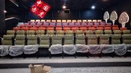 现代影院  皮制沙发座椅  影院椅 等候排椅   影视厅座椅厂家直销