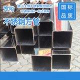30*30*1.0厂家现货直销 拉丝 不锈钢方管