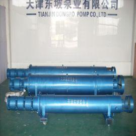 卧式多级矿用潜水泵 矿井矿用潜水电泵