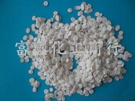 PE透明阻燃剂PE薄膜阻燃母粒|PC透明阻燃剂|聚乙烯阻燃剂