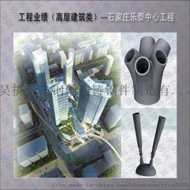 桁架铸钢节点 铸钢件G20MN5 吴桥盈丰